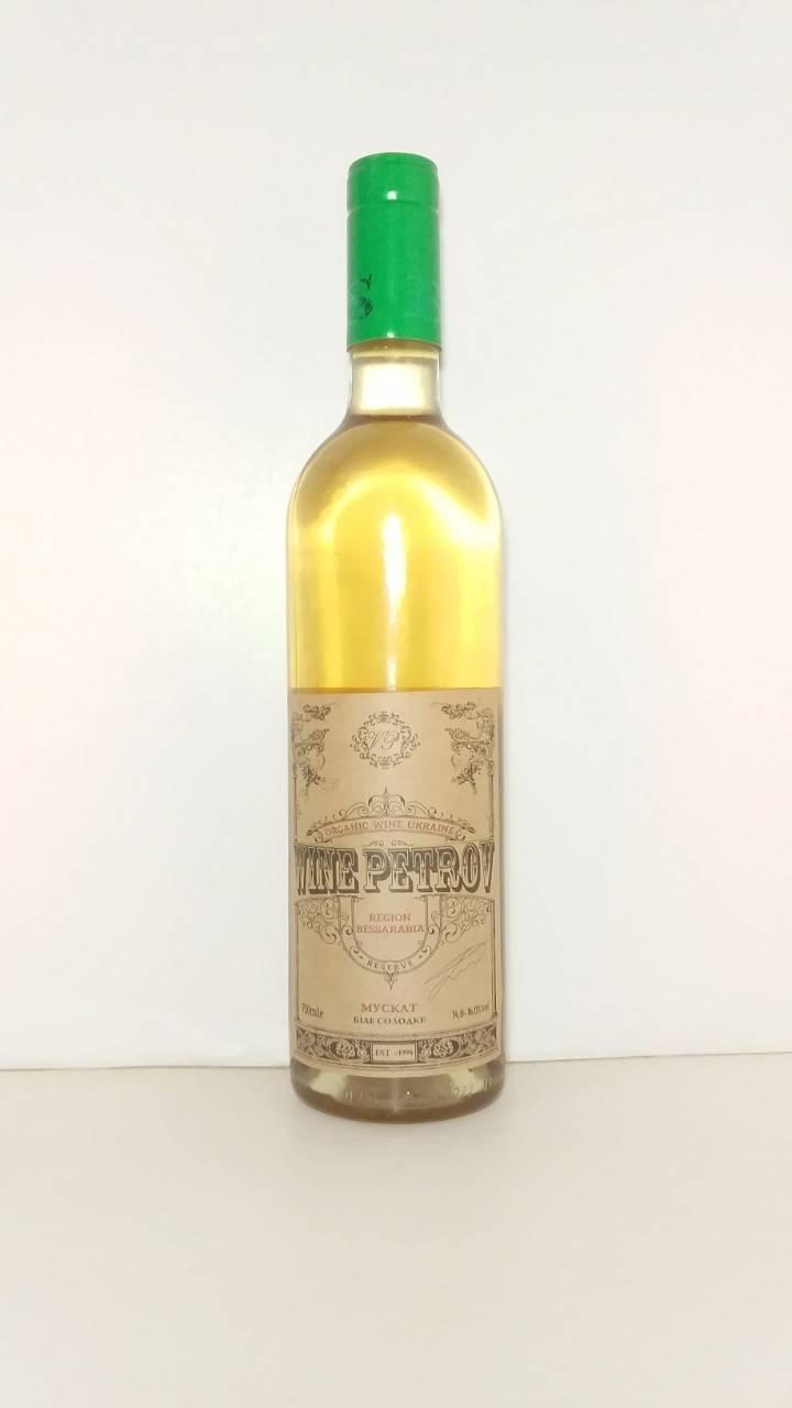 Вино мускат белый красного камня