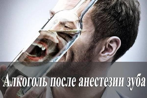 Prozuby.com