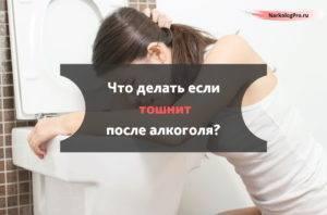 Непереносимость алкоголя - последствия употребления