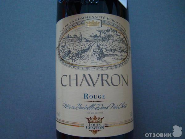 Температура подачи вина и сочетаемость вин и блюд