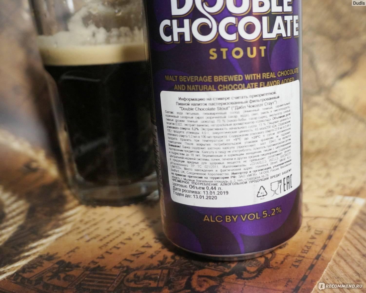 Шоколадное пиво стаут