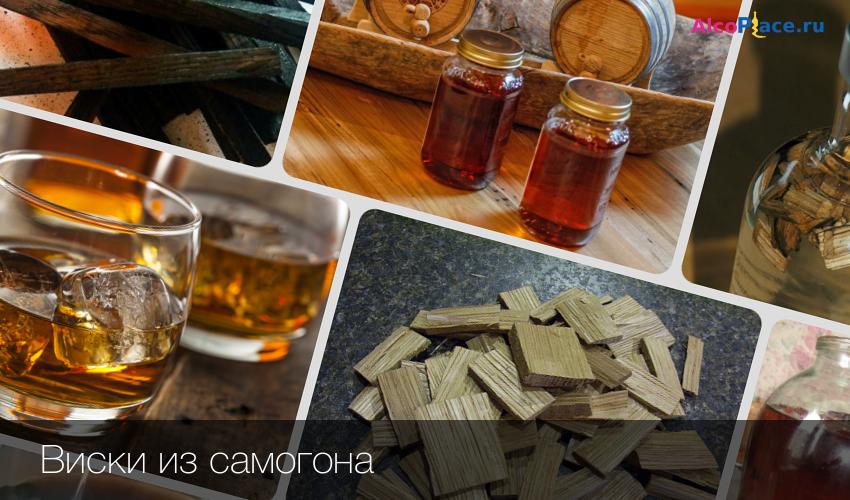 Рецепты приготовления виски в домашних условиях, односолодовые виски
