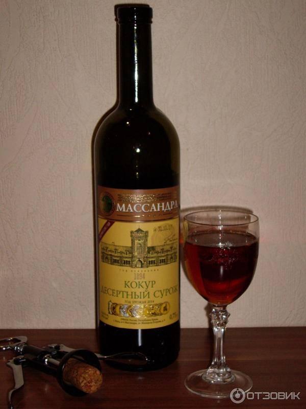 ᐉ фраула коккини – сорт винограда - roza-zanoza.ru