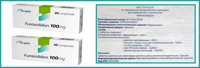«виасил»: отзывы, состав, инструкция по применению и эффект :: syl.ru