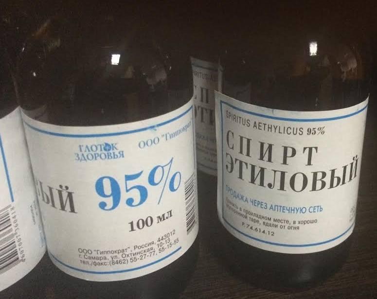 Этиловый спирт можно ли употреблять внутрь
