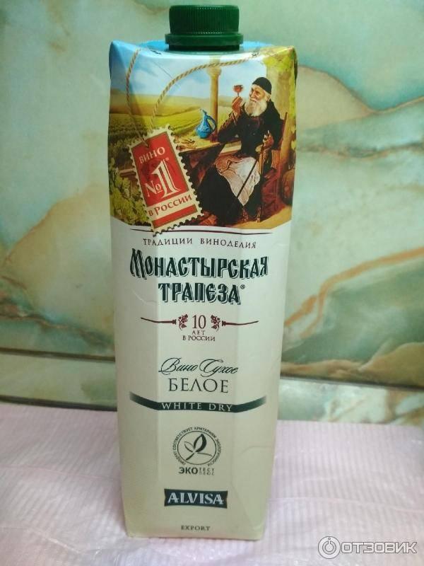 Вино монастырская трапеза: отзывы, характеристики, цена, фото