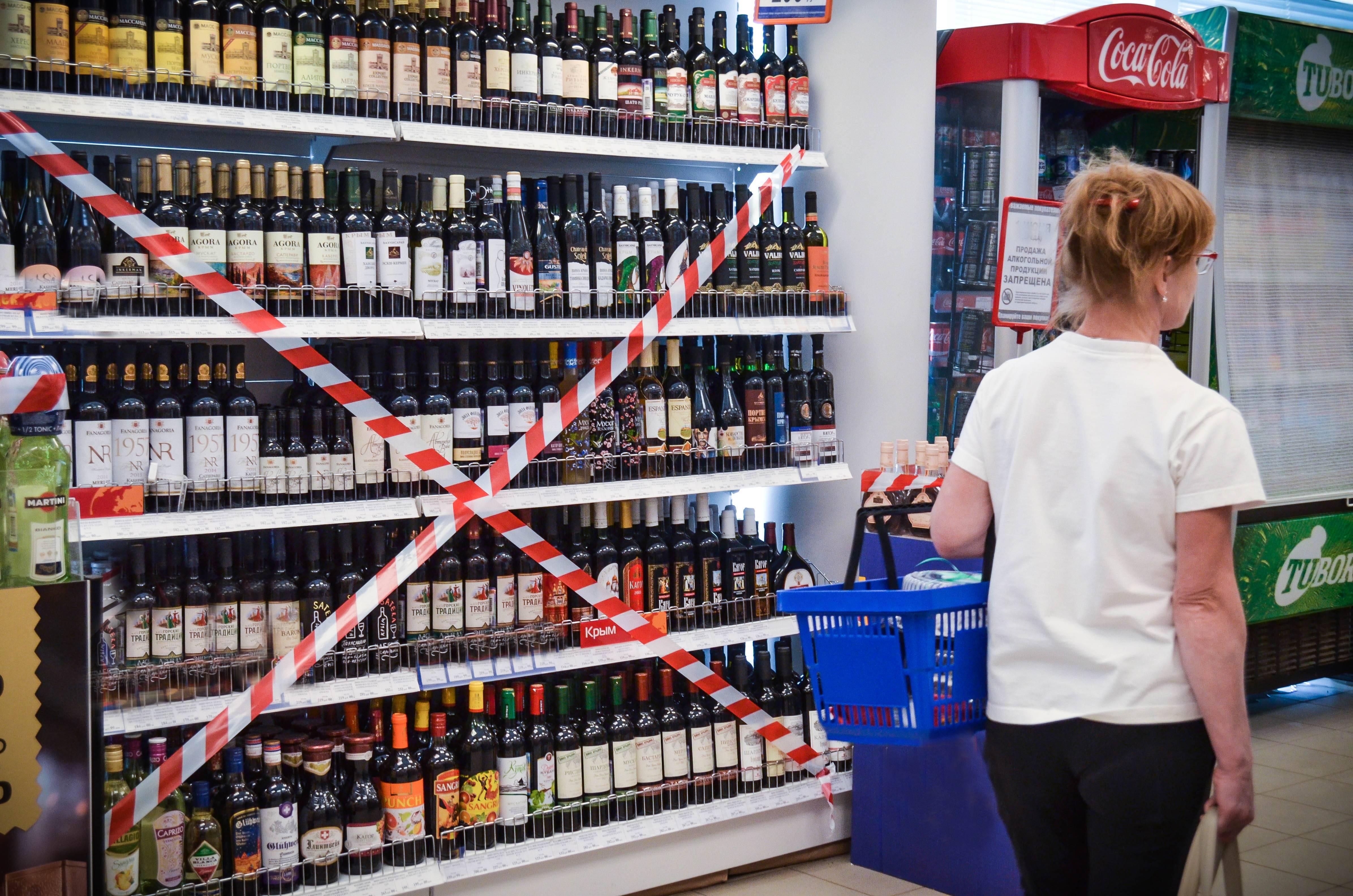 До скольки продают алкоголь в москве и пиво в московской области