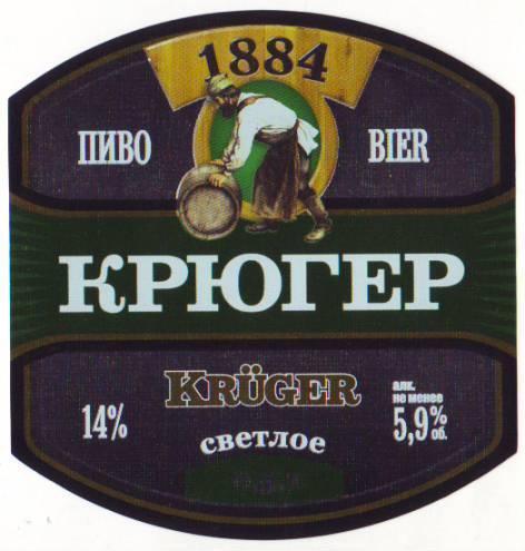 Пиво пражечка и его особенности