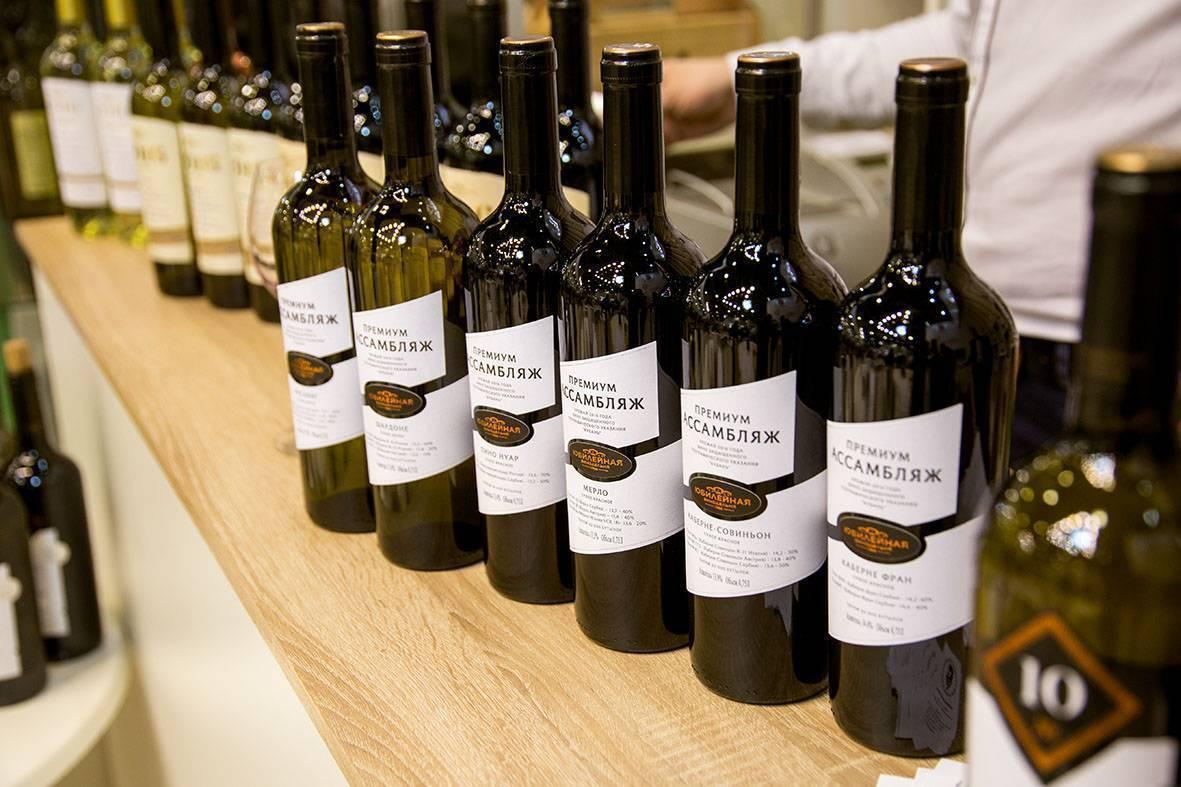 В россии вступил в силу закон о виноградарстве и виноделии