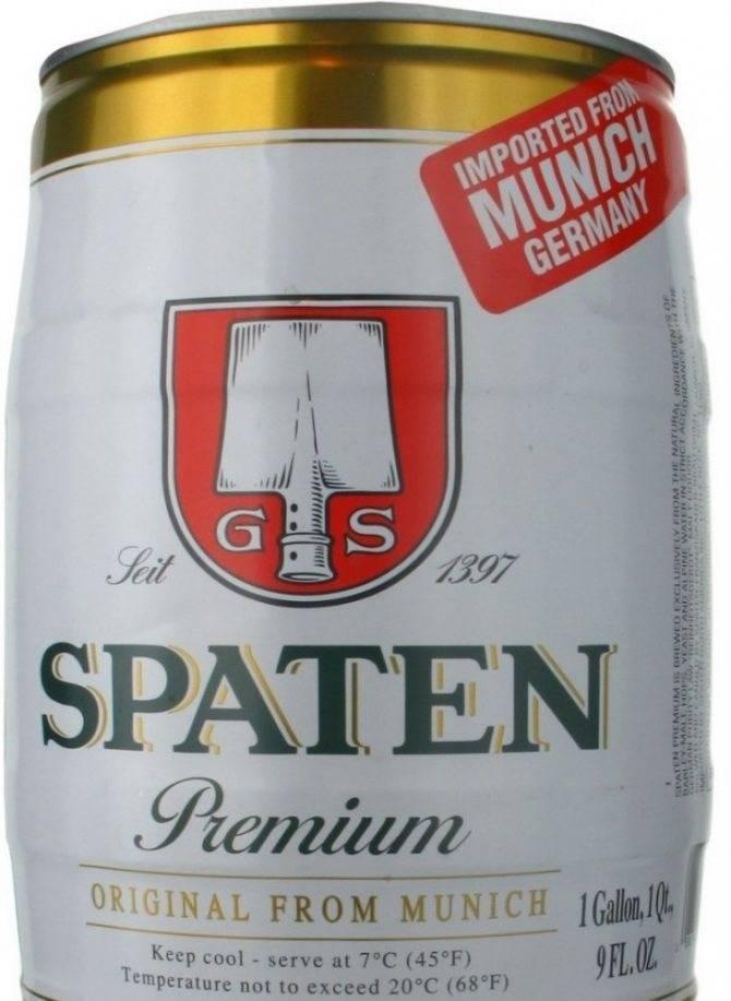 Пиво шпатен (spaten): напиток по всем «законам» немецкого пивоварения