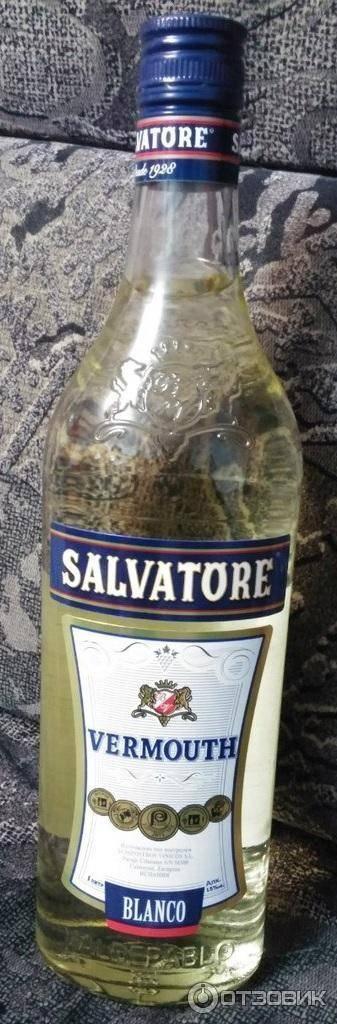 Вермут сальваторе: история, описание, вкусовые особенности
