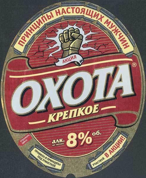 """Пиво """"балтика 9"""": отзывы, крепость, состав, вкусовые качества"""