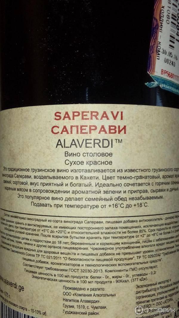 Лучшие вина грузии. как правильно пить алкоголь и что подать из закусок?