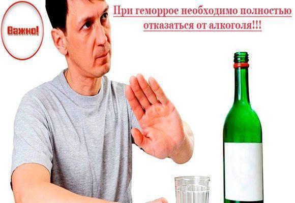 При простатите можно пить алкоголь