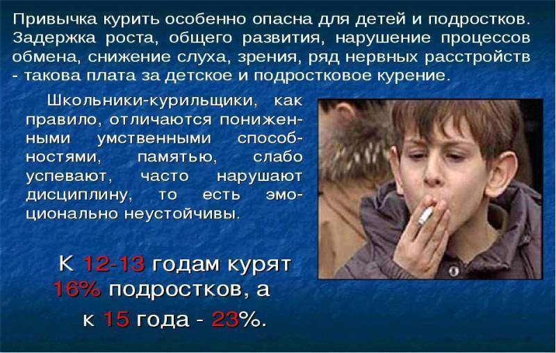 Как помочь подростку бросить курить: советы психолога и методы