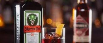Как пить бальзам: с чем пьют алкогольный напиток на травах, можно ли употреблять в чистом виде, в чай, сколько градусов в алкоголе