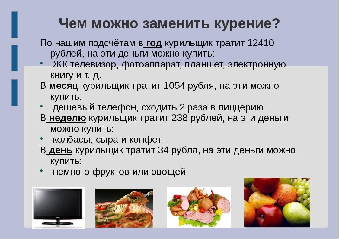 Как правильно сочетать продукты?, читать, скачать | азбука здоровья