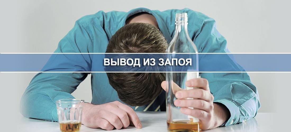 Лечение алкоголизма в сочи - адреса, отзывы, цены