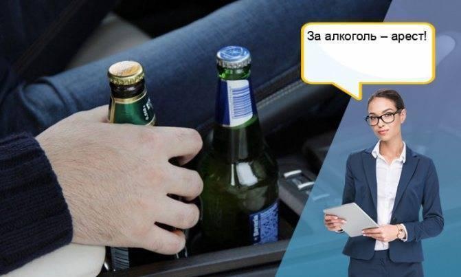 Можно ли пить безалкогольное пиво за рулем без негативных последствий?
