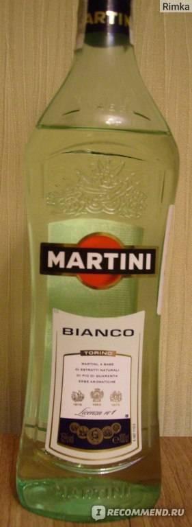 Мартини-описание,виды, крепость, состав напитка