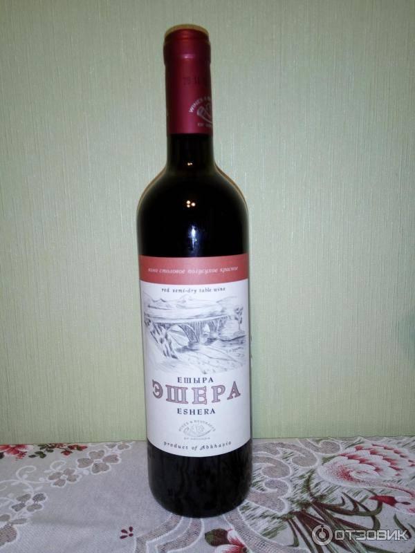 Абхазские вина, названия абхазских вин