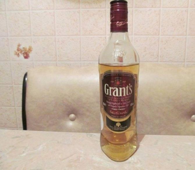 Пробую виски famous grouse