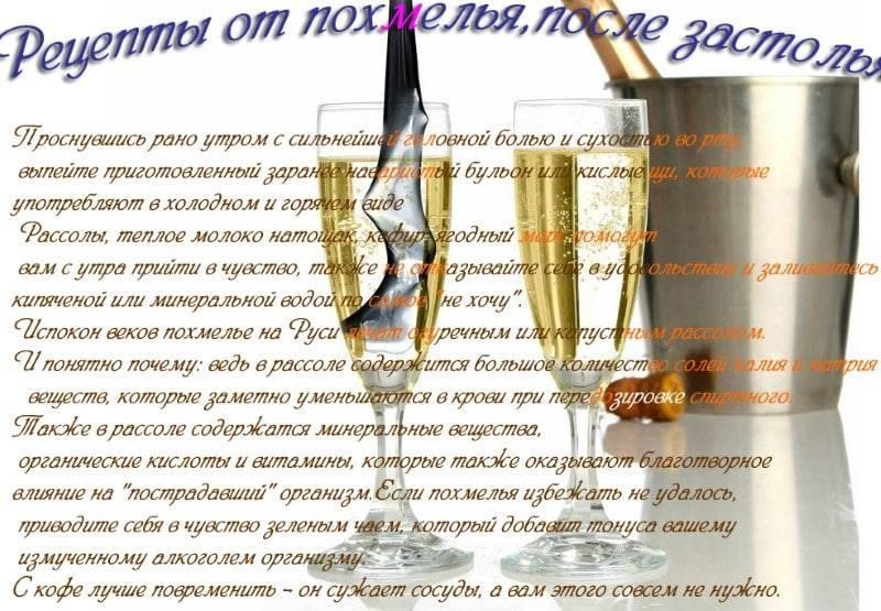 Алкоголь и кофе с кофеином: последствия употребления перед и после