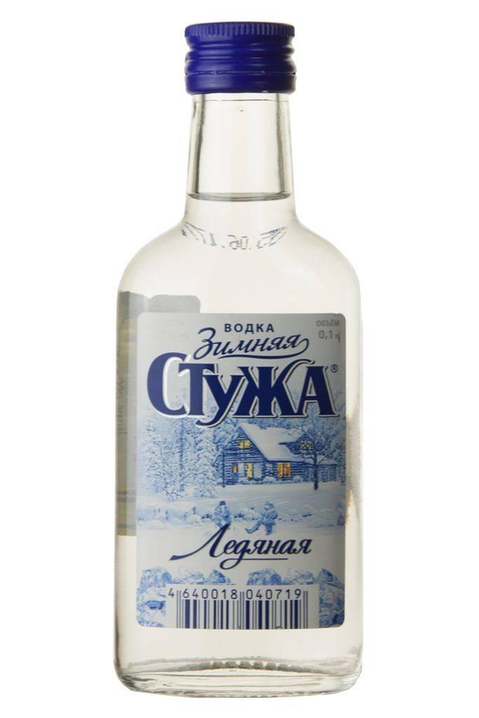 Водка стужа мягкая | федеральный реестр алкогольной продукции | реестринформ 2020