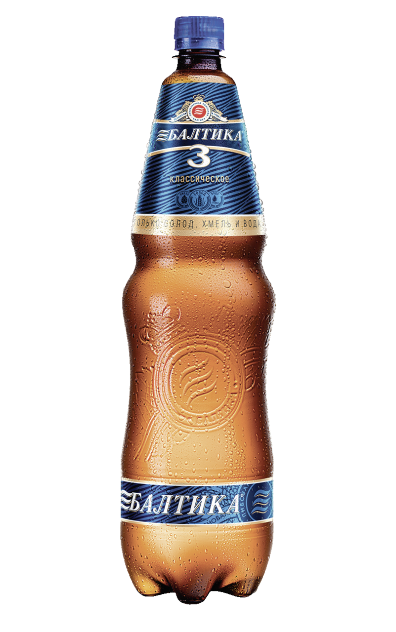 Виды пива балтика