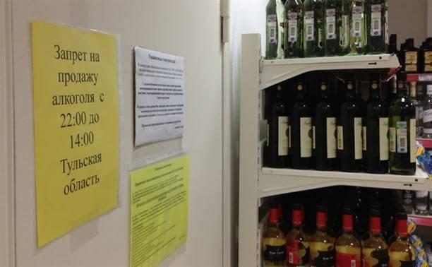 Время продажи алкоголя в москве и московской области в 2019 году | юридические советы