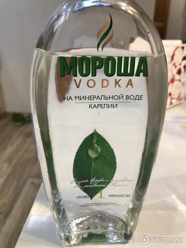 Что такое водка мороша, состав и производитель алкоголя