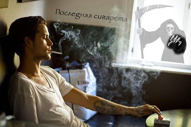 Если куришь: как избавиться от запаха табака в квартире своими руками — проверенные методы от playboyrussia.com