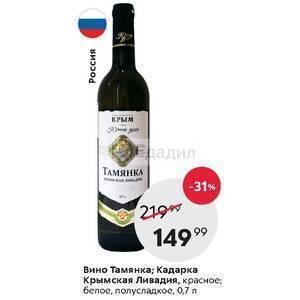 Лучшие вина болгарии
