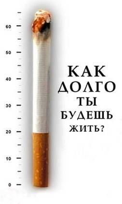 Примета прикурить сигарету другой стороной | wine & water