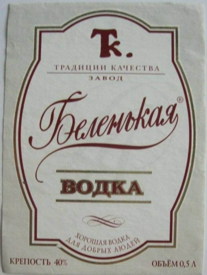 Сормовская водка вошла в рейтинг лучших водок продающихся в россии | нижегородская правда