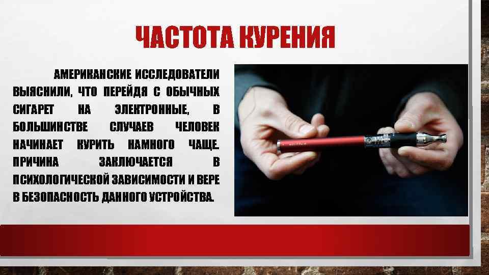 Делаем сами: спирали для электронных сигарет