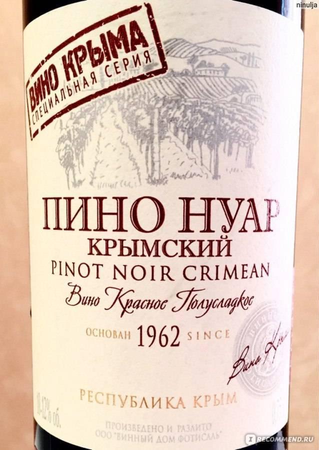 Какое вино выбрать? изучаем бутылку вина: этикетка, сладость, крепость. чем вино отличается от винного напитка