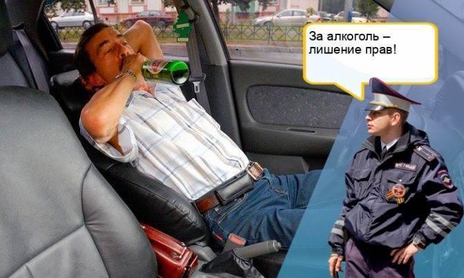 Разрешается ли водителю пить квас при управлении автомобилем