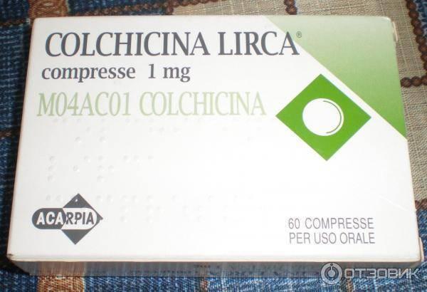 Подагра медикаментозное лечение колхицин