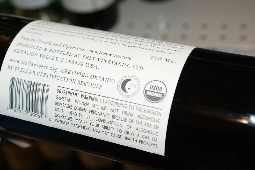 Зачем в вино добавляют диоксид серы, влияние на организм