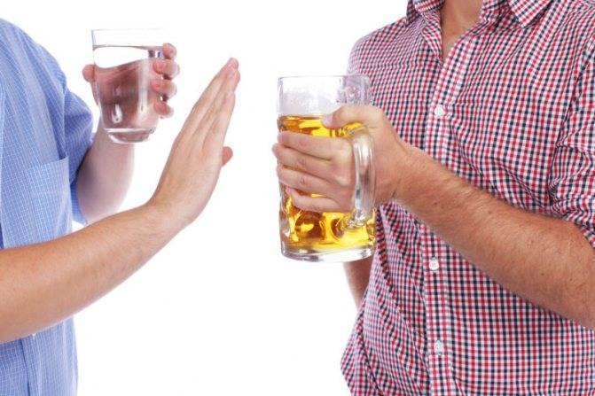 Кодирование от алкоголизма: общее описание процедуры