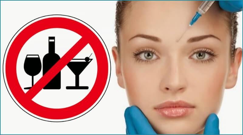 Ботокс и алкоголь: можно ли пить после инъекций, последствия употребления