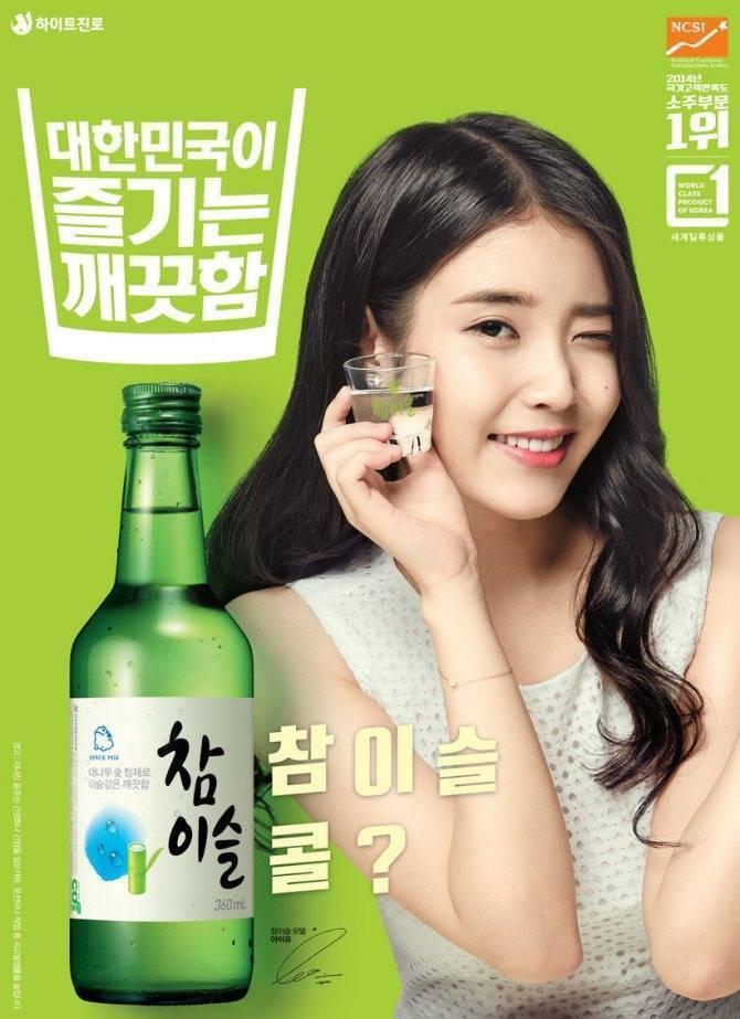 Корейская водка соджу или рисовое вино, история создания, виды соджу