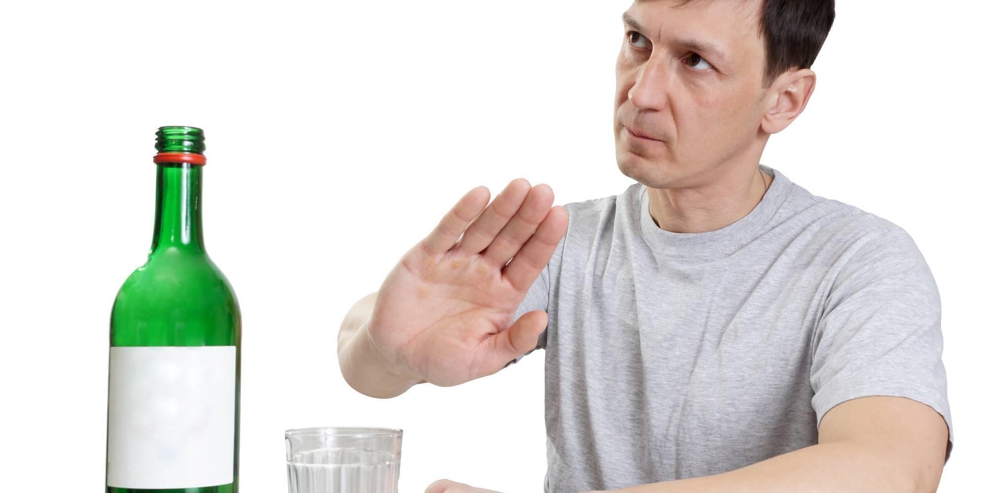 Пьющий отец в семье, что делать: советы психолога : labuda.blog пьющий отец в семье, что делать: советы психолога — «лабуда» информационно-развлекательный интернет журнал