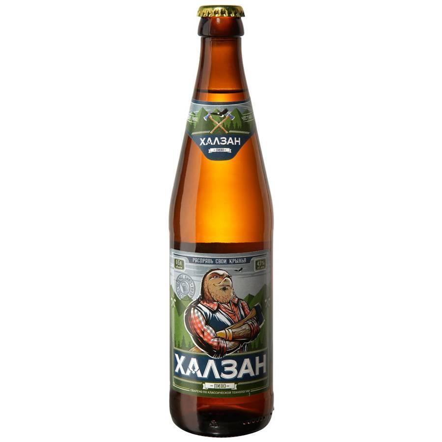 Пиво халзан и его особенности