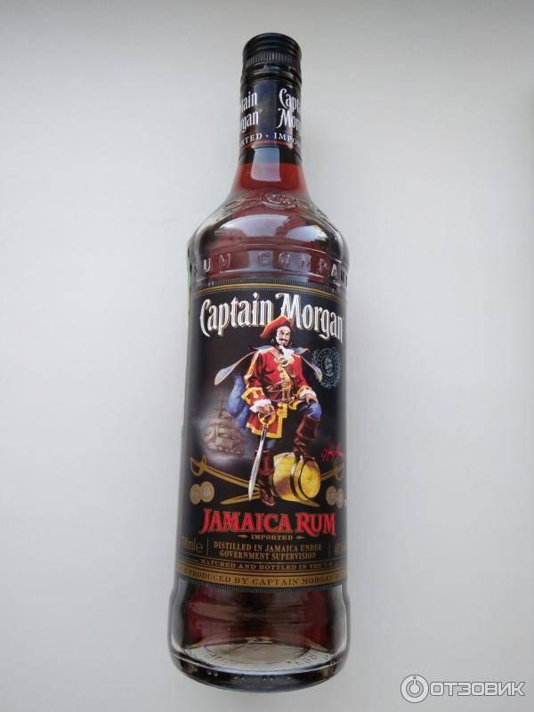 Ром captain morgan: легендарный напиток с многовековой историей