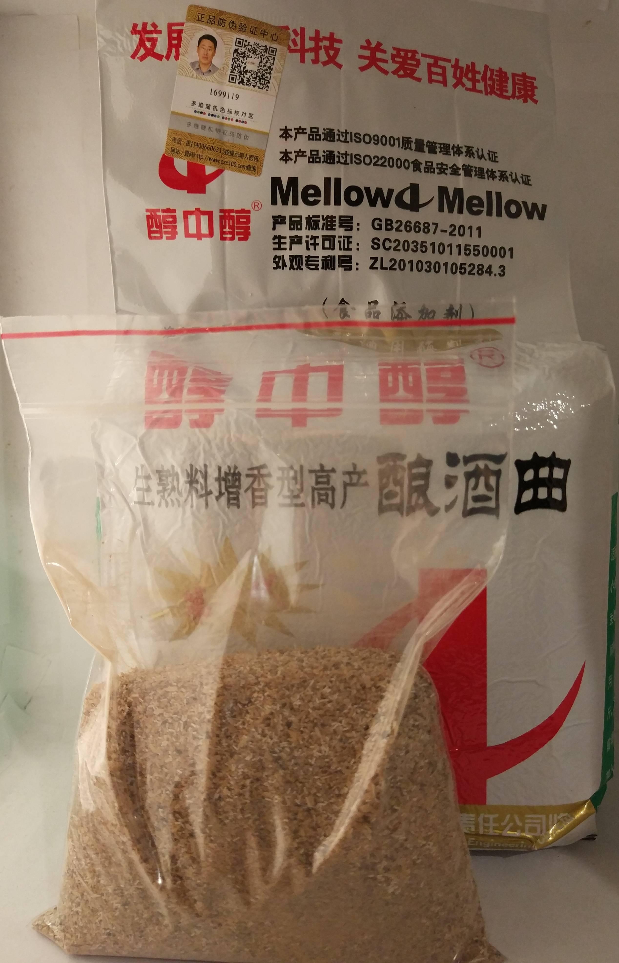 Китайские дрожжи «кодзи» для холодного сбраживания дрожжи кодзи