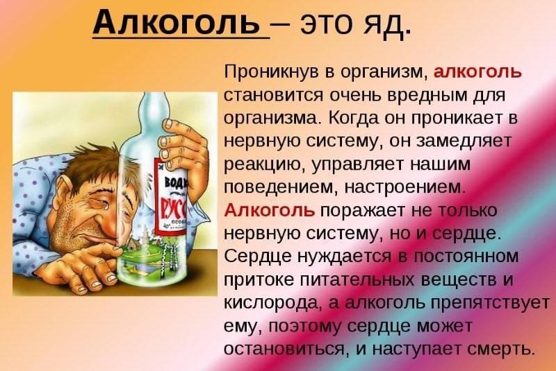 Можно ли пить алкоголь при простуде, пневмонии, орви?