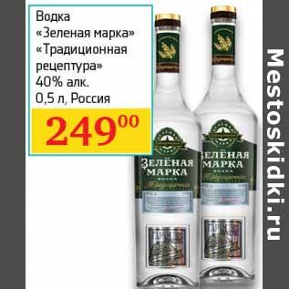 Чем водка в ссср могла быть лучше современной, если самая дешевая стоила 630 сегодняшних рублей: сравниваю госты
