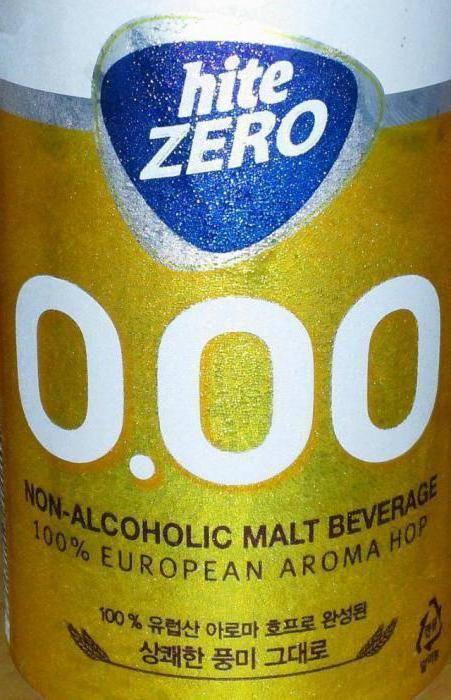 Как это устроено: безалкогольное пиво. варим домашнее безалкогольное пиво